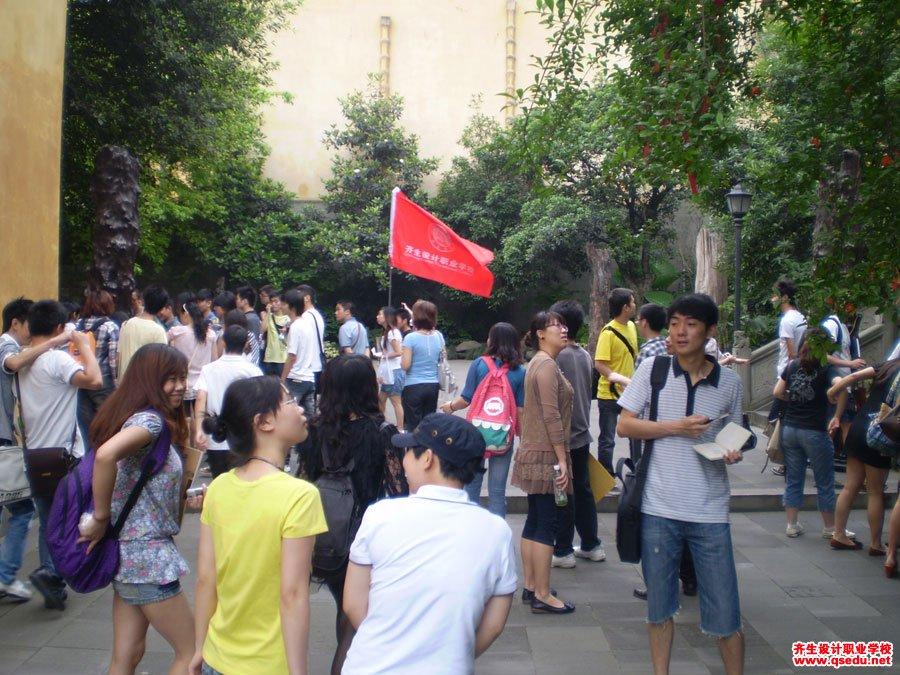 齐生设计职业学校2011年5月校外学习照片3