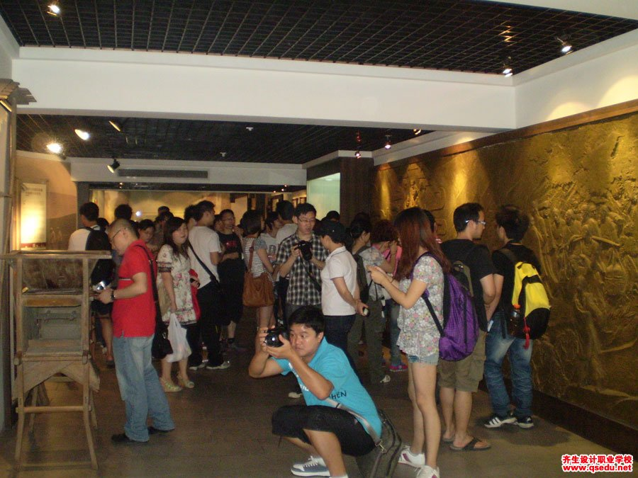 齐生设计职业学校2011年5月校外学习照片6