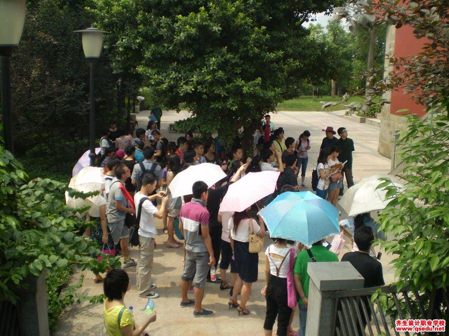 齐生设计职业学校2011年7月校外学习1