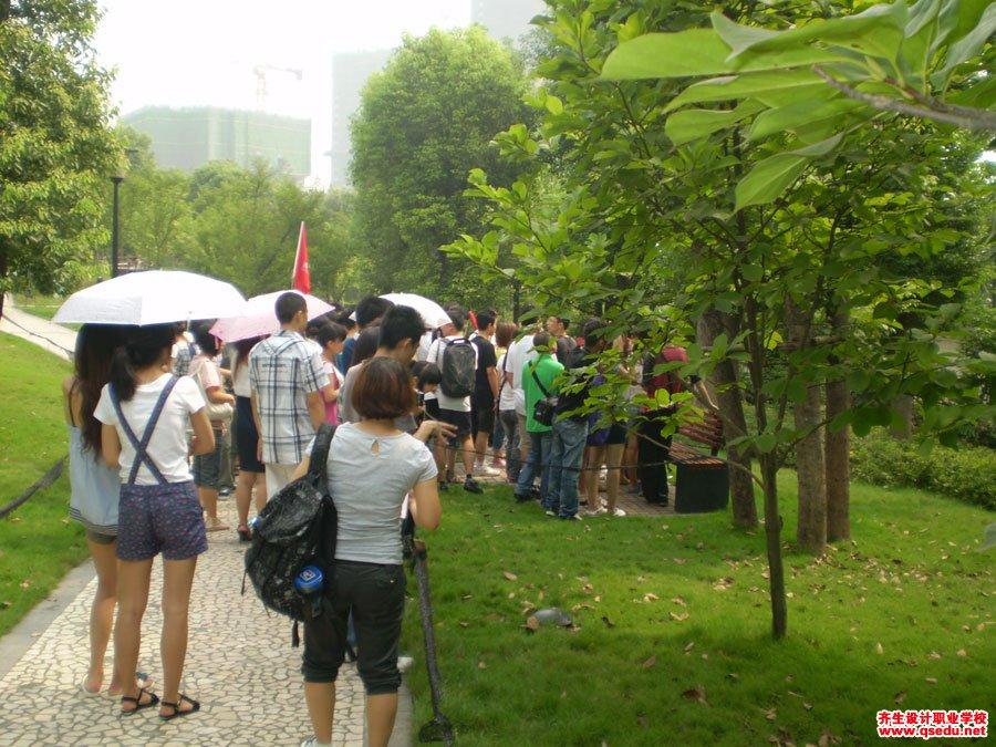 齐生设计职业学校2011年7月校外学习3