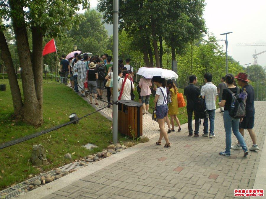 齐生设计职业学校2011年7月校外学习5