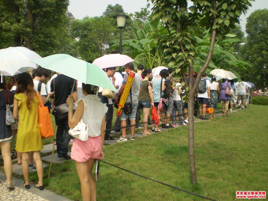 齐生设计职业学校2011年7月校外学习6