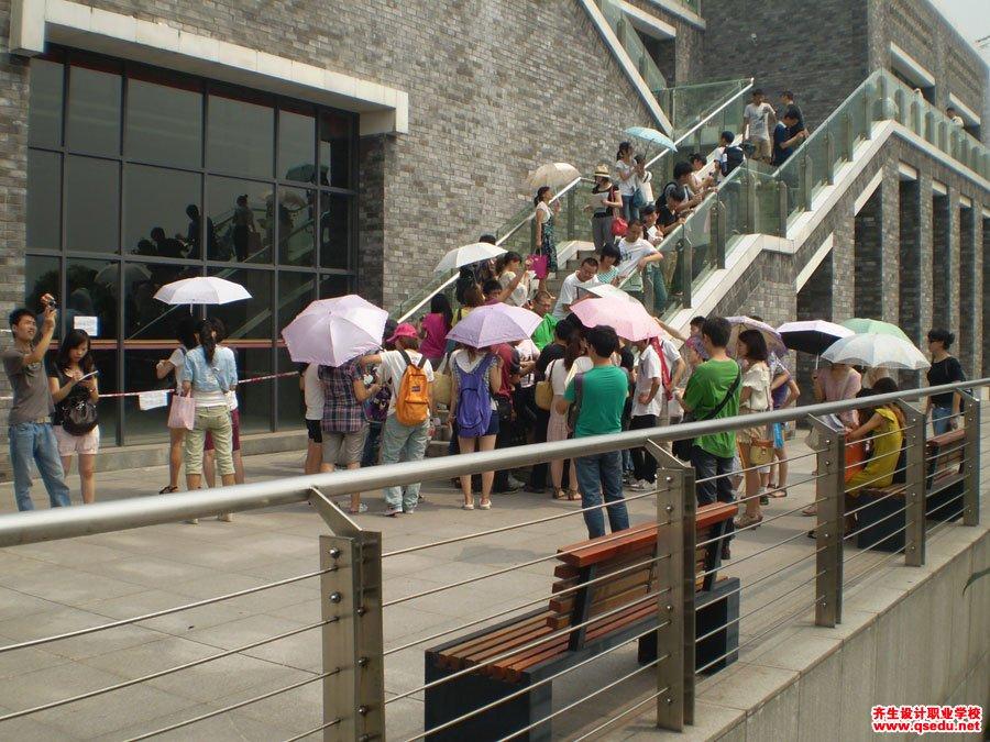 齐生设计职业学校2011年7月校外学习7