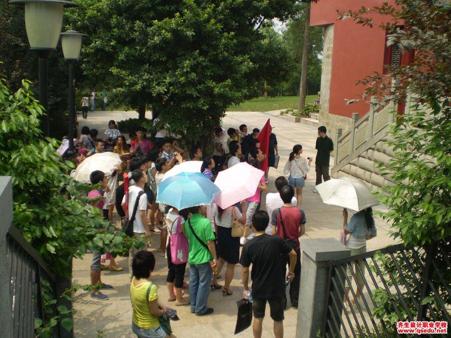 齐生设计职业学校2011年7月校外学习8