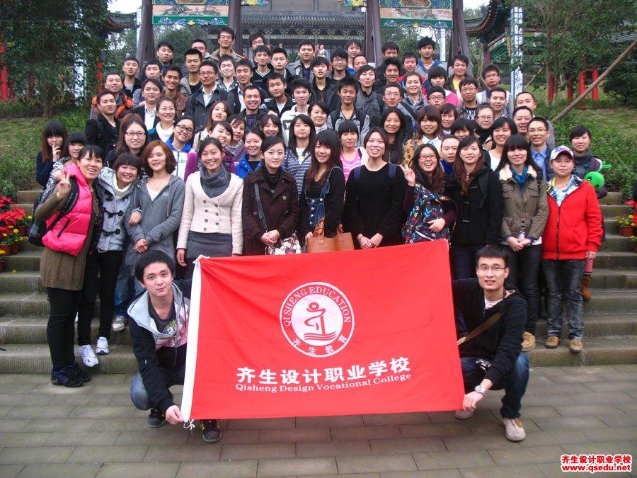 齐生设计职业学校2011年11月校外学习1