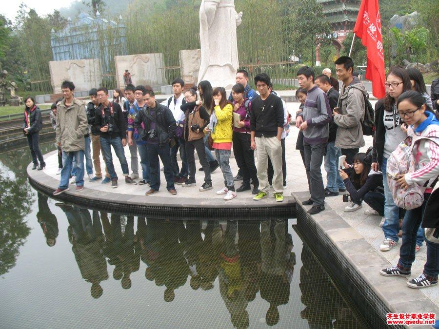 齐生设计职业学校2011年11月校外学习6