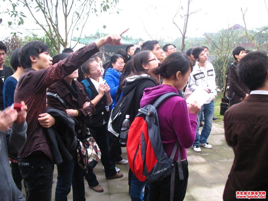 齐生设计职业学校2011年11月校外学习7