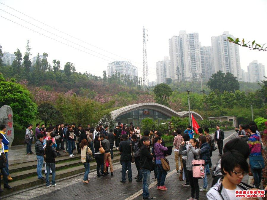 齐生设计职业学校2012年3月校外学习1