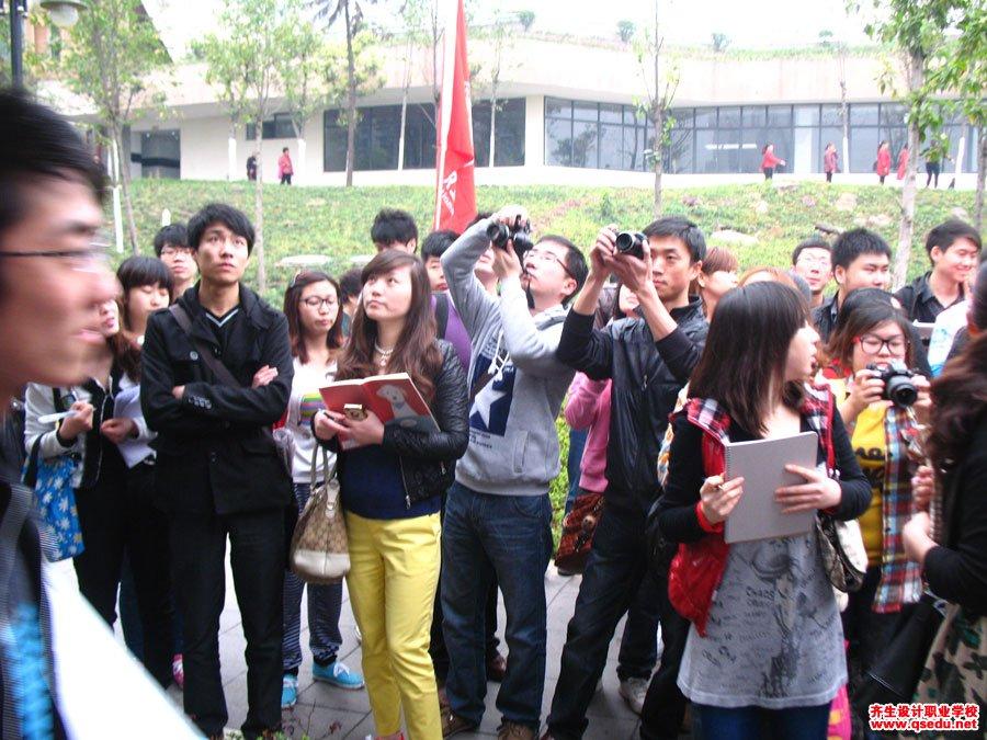 齐生设计职业学校2012年3月校外学习4