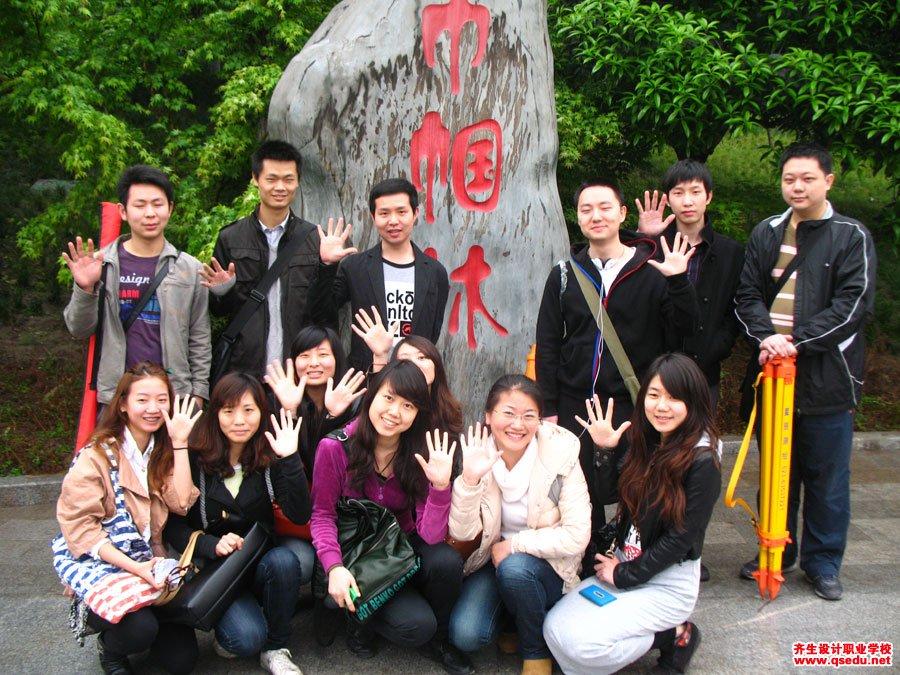 齐生设计职业学校2012年3月校外学习8