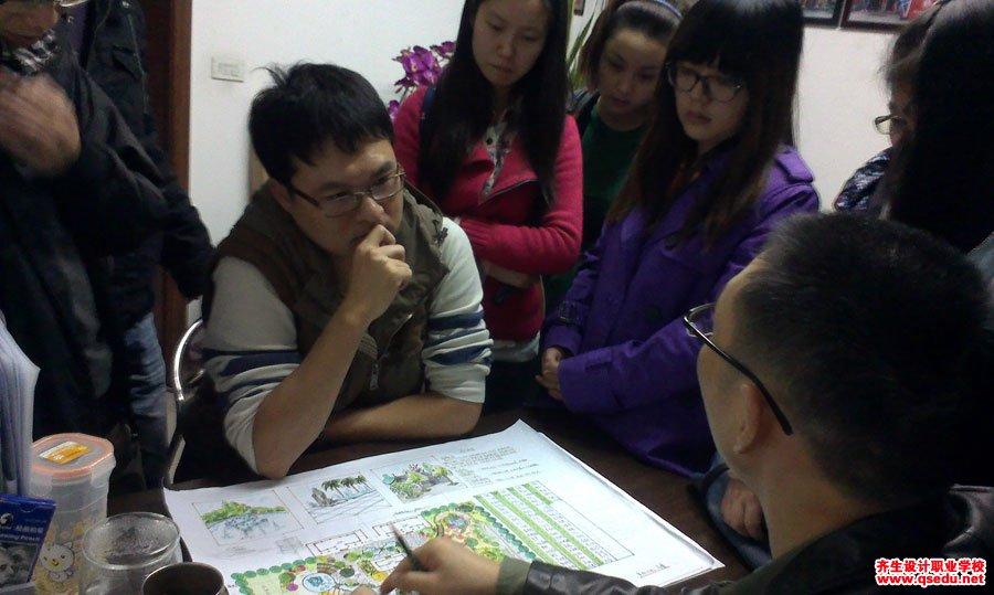 齐生2013年11月景观设计图纸讲评照片4