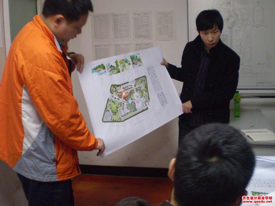齐生2014年11月景观设计培训图纸讲评1
