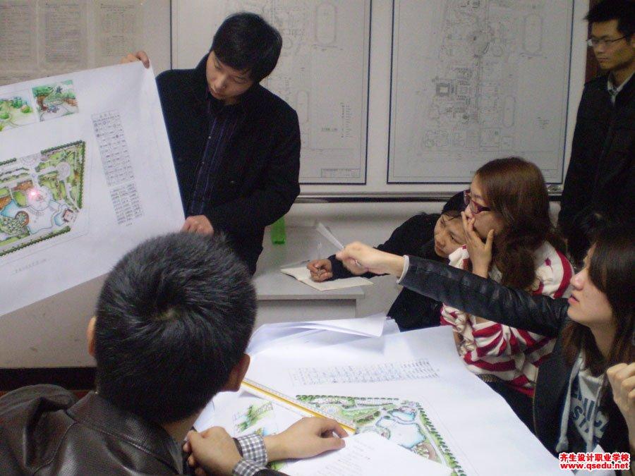 齐生2014年11月景观设计培训图纸讲评2