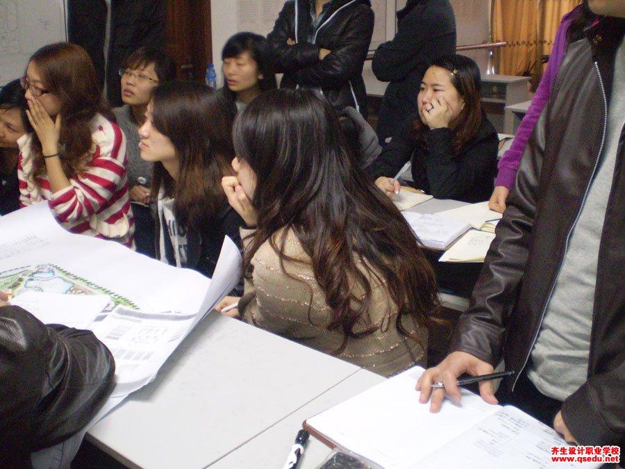 齐生2014年11月景观设计培训图纸讲评3