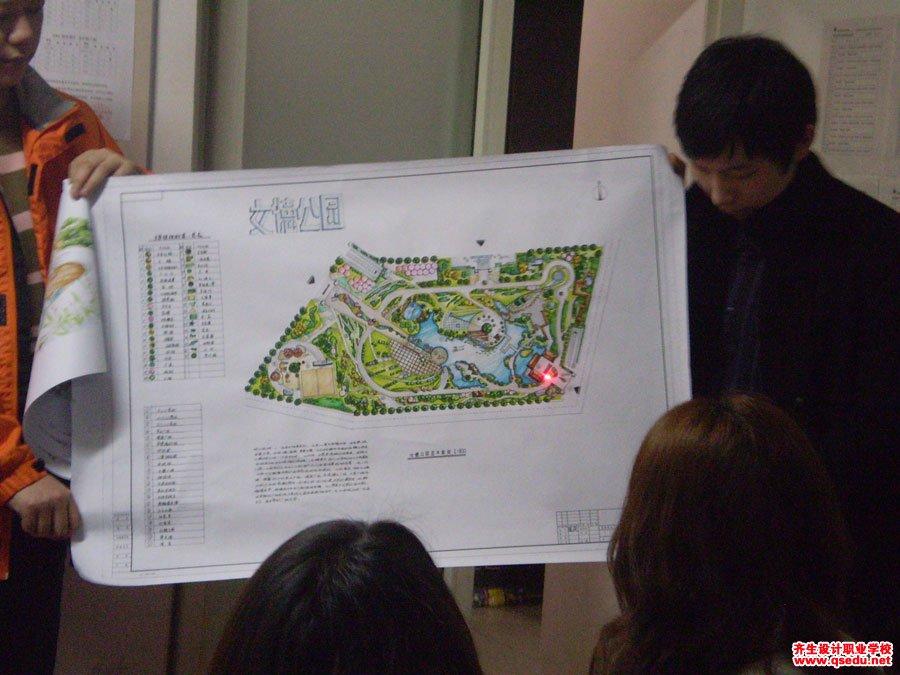 齐生2014年11月景观设计培训图纸讲评6