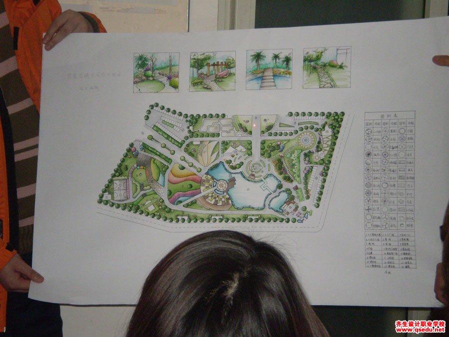 齐生2014年11月景观设计培训图纸讲评7