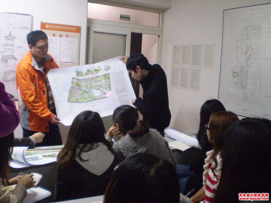 齐生2014年11月景观设计培训图纸讲评8