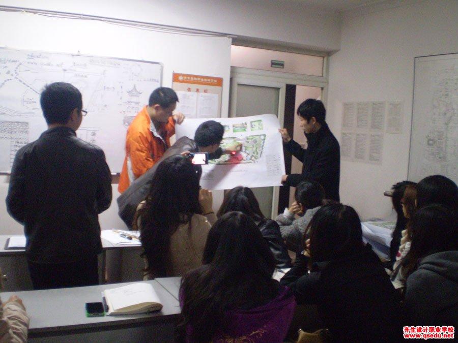 齐生2014年11月景观设计培训图纸讲评9