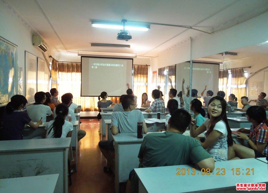 齐生景观植物知识竞赛上课照片6