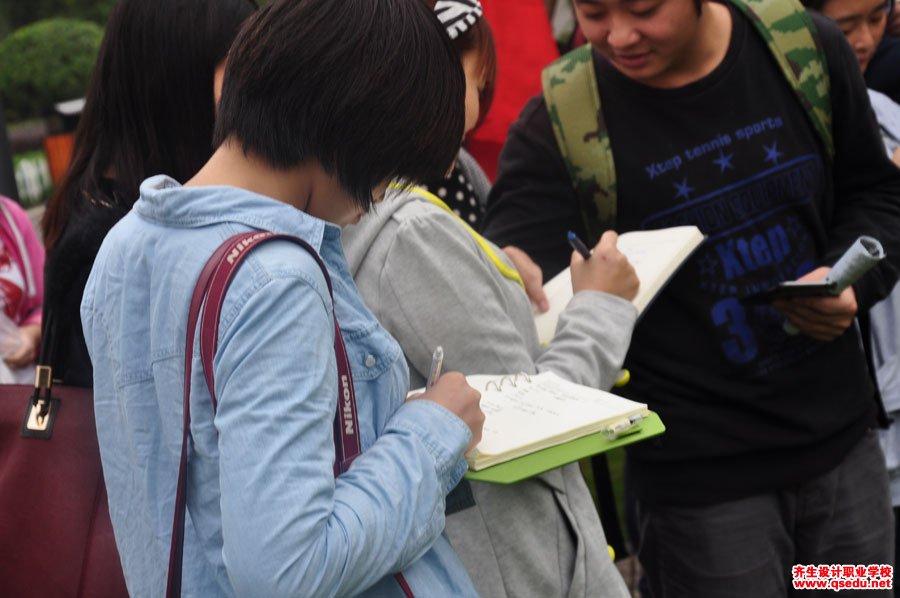 齐生设计职业学校2013年11月校外学习照片5