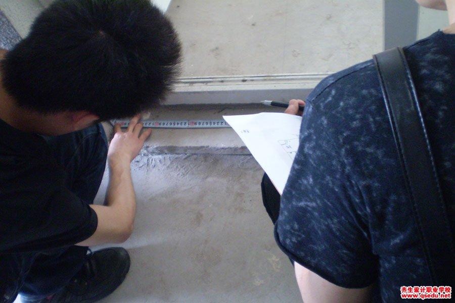 齐生室内设计现场量房学习9