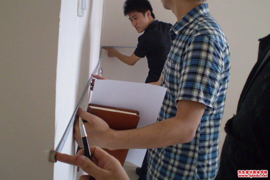 齐生室内设计现场量房学习10