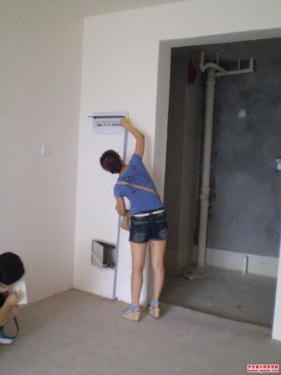 齐生室内设计现场量房学习5