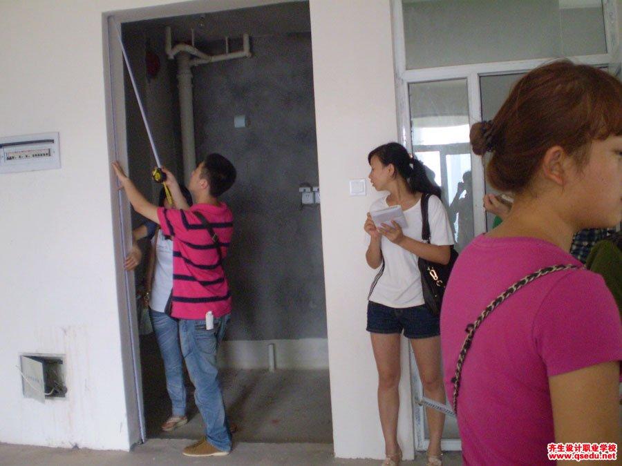 齐生室内设计现场量房学习6