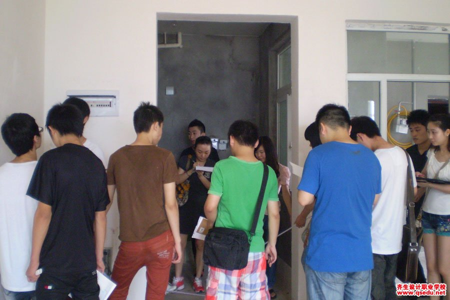 齐生室内设计现场量房学习11