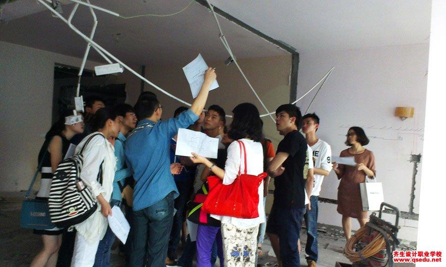 室内设计专业新生施工现场学习1