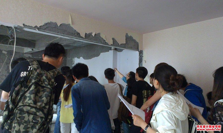 室内设计专业新生施工现场学习2