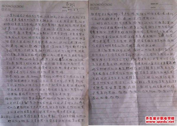 齐生景观设计专业学员赵彩宏学习总结