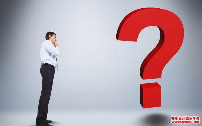 怎么确定哪些职业有发展前景