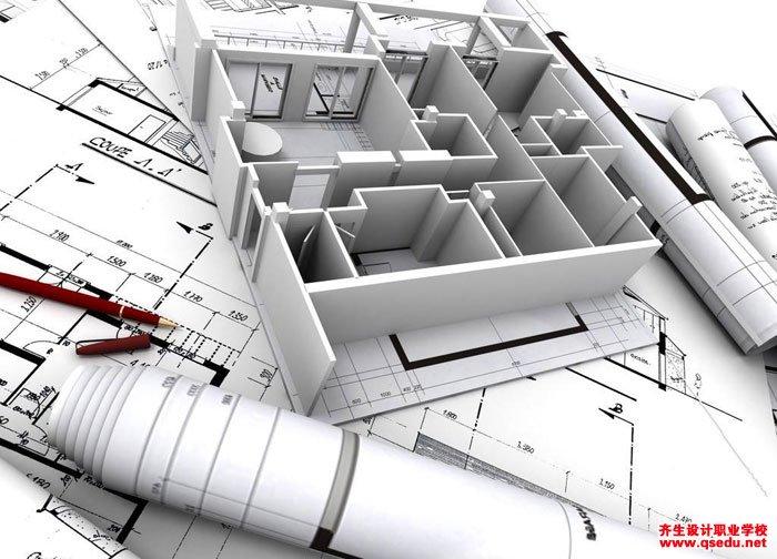 室内设计要学什么