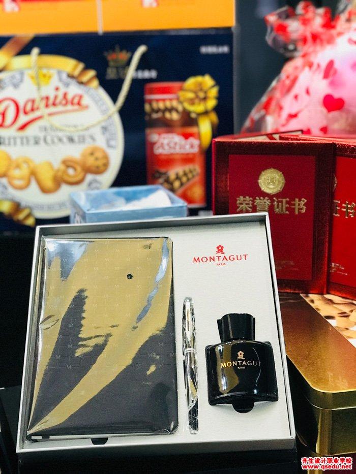 """2019""""齐生杯""""设计大赛颁奖暨新年迎新会"""