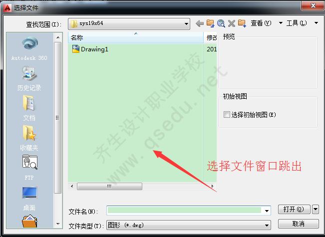 CAD打开重复标尺、删除块嵌套和清理线条窗2007cad图形文件有没有图片