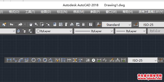 CAD2018的常用工具栏如何调出?