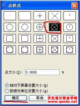 cad坐标标注快捷键命令是什么?怎么用?