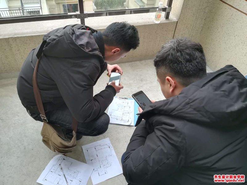 齐生室内设计培训40班量房实践学习
