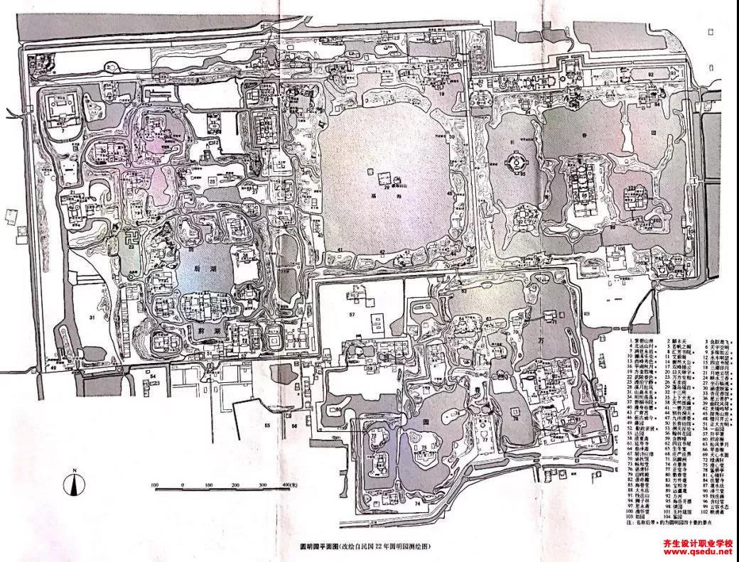 5-谐趣园平面图             1-圆明园
