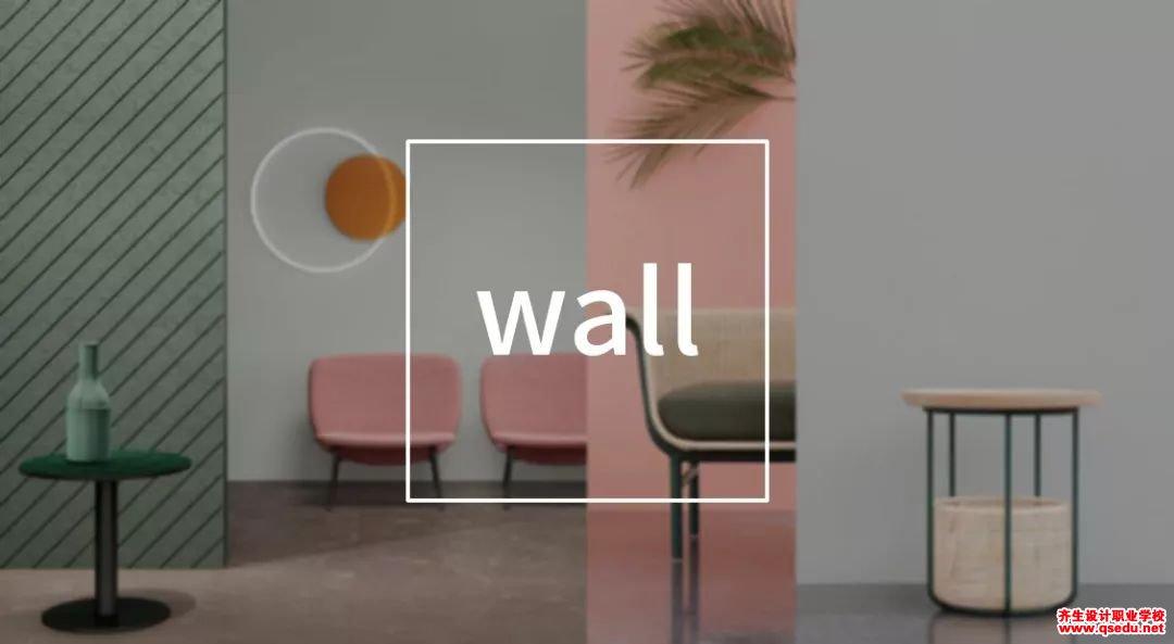 室内空间墙面、地面、天花背景色如何处理?