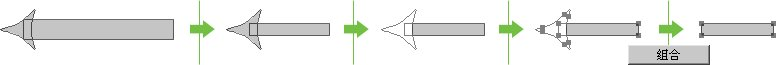 PS新手入门教程第89课:路劲的添加、减去、交叉