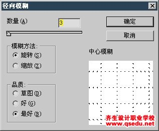 PS新手入门教程第94课:用液化滤镜制作作品