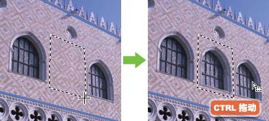 PS新手入门教程第95课:消失点滤镜用法