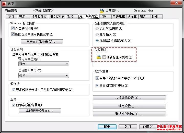 CAD布局标注尺寸和模型尺寸有什么区别?