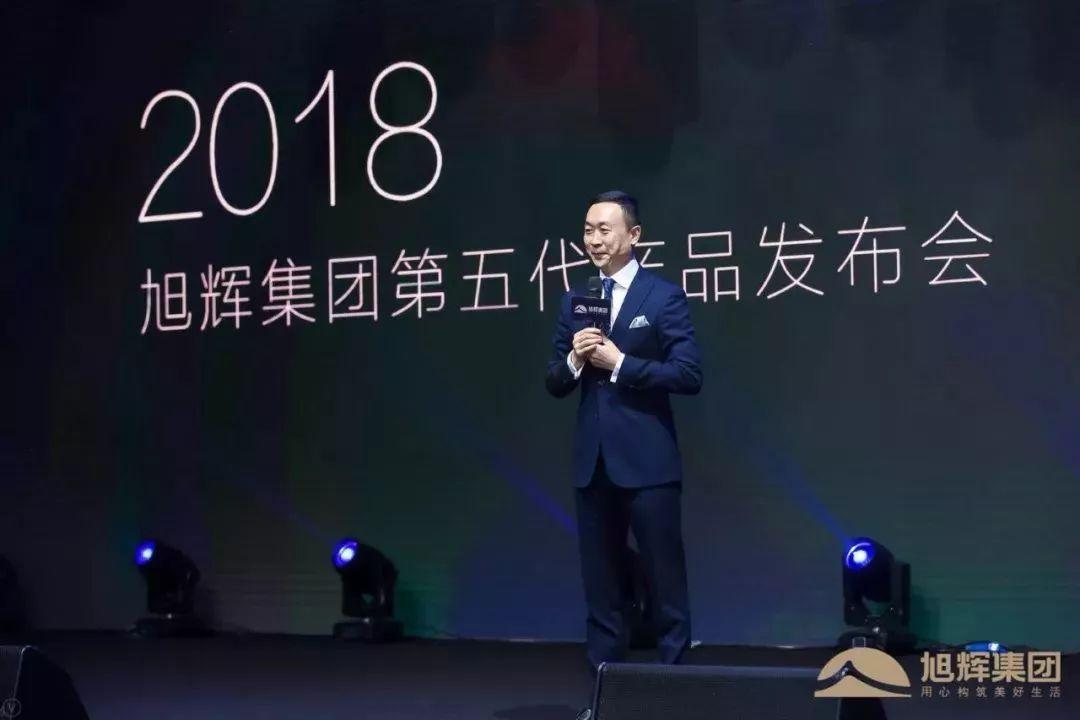 旭辉第五代产品发布,DDON笛东承担景观标准化研发