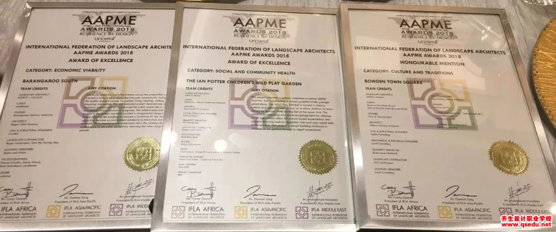 澳派荣获第55届IFLA-AAPME 2018 Awards 3个大奖