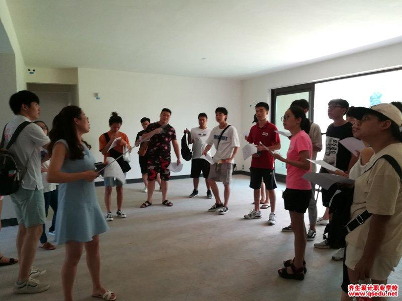 齐生室内设计培训43班项目实战学习量房