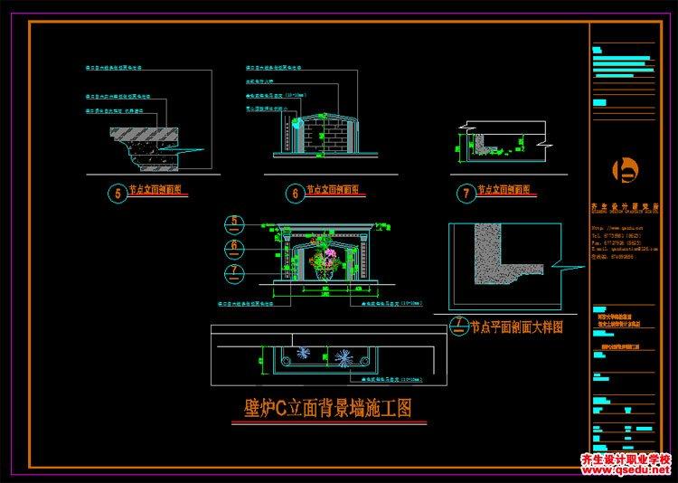 室内设计CAD主要是用来干什么的,是必学的课程吗?