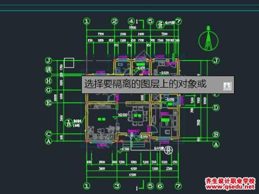 CAD图层10大管理命令,轻松提高工作效率